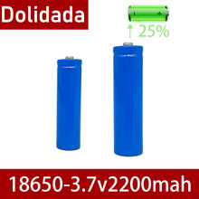 18650 lithium battery 2200 mah 3.7 v li-ion rechargeable pkcell battery 18650 batteria flat top batteries without protection