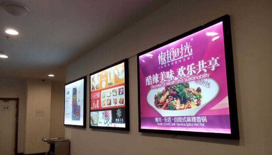 a1 restaurante menu frete grátis