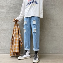 Summer Drawstring Hole Jeans Men's Fashion Washed Solid Color Casual Straight Men Streetwear Hip Hop Loose Ripped