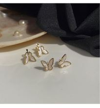Hot Sale Fashion Cute Crystal Butterfly Earrings For Women Natural Shell Stud Earring Temperament Jewelry Gifts 2018 japanese style asymmetric starfish shell crystal stud earring women girl cute beach vacation starfish earring