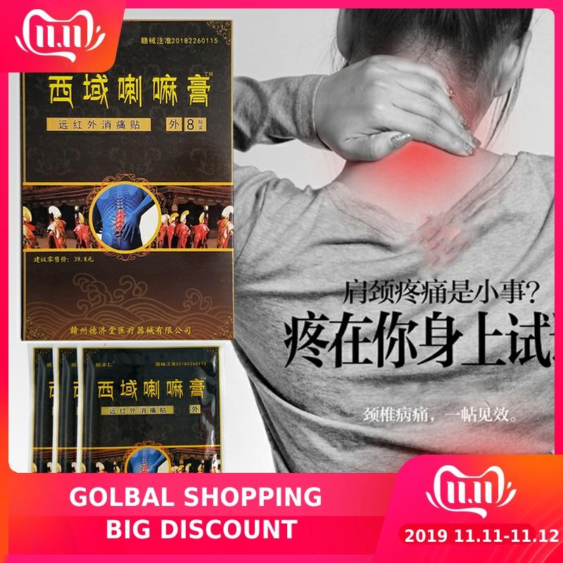 ZB Tibet Analgesic Patch Treat Rheumatoid Arthritis Joint Pain Back Pain Relief Analgesic Balm Ointment Herbal Cream Plaster
