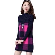 Mini Sweter Baru Setengah