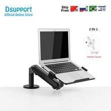 """Soporte de doble uso para Monitor y portátil, soporte de escritorio ajustable OZ 1S, resorte de Gas de un solo brazo para TV, compatible con Monitor LCD de hasta 32"""""""