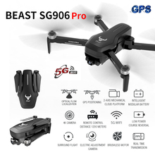 SG906 / SG906 Pro RC Drone 4K with 2-Axis Anti-Shake Gimbal Camera 5G WIFI GPS Quadcopter Drones Flight 25 Dron VS K777 Bugs 7