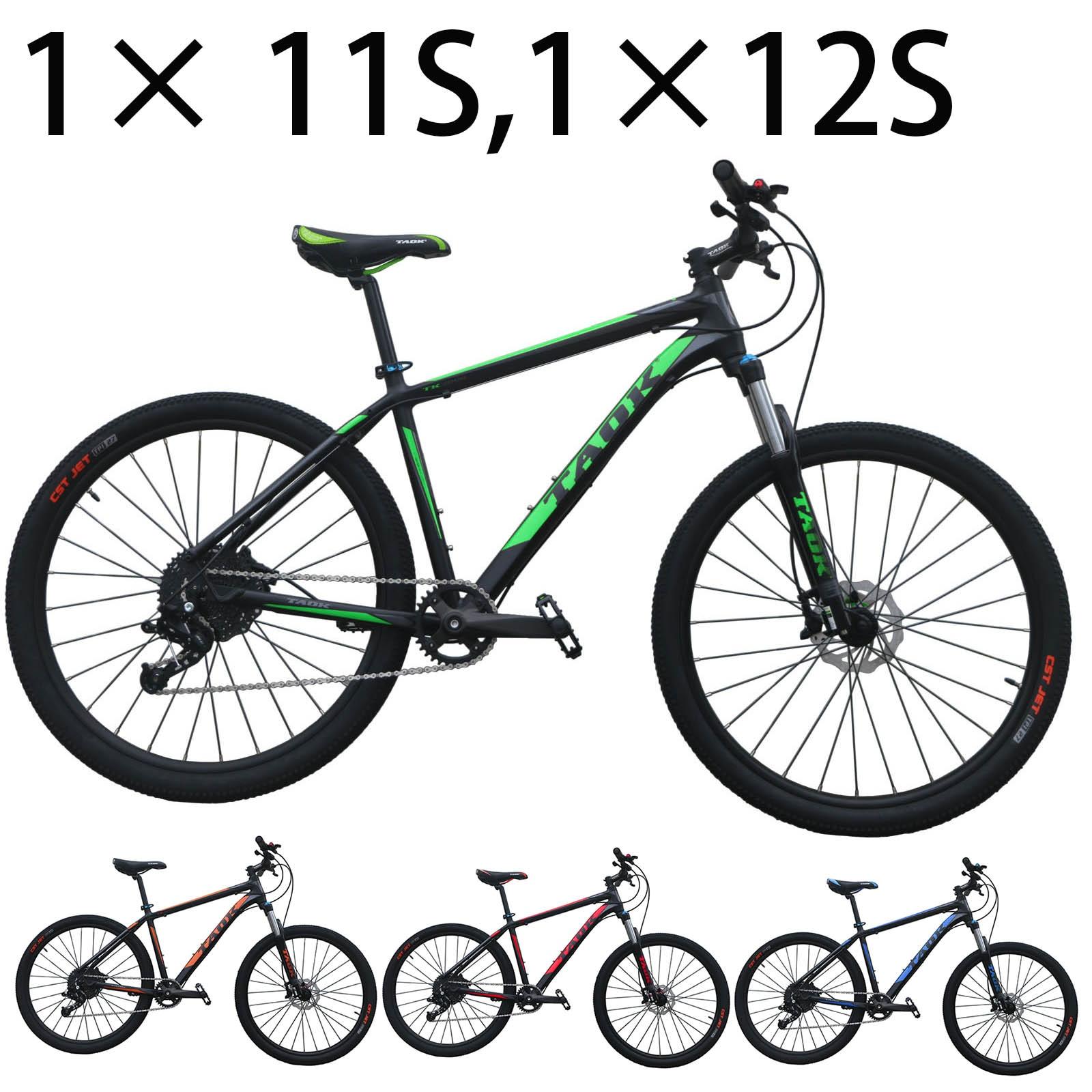 Horquilla de suspensión para Bicicleta de montaña, 11 y 12 velocidades, freno hidráulico, 27,5, 18 pulgadas, marco de aluminio, para adulto, para viaje de ciudad
