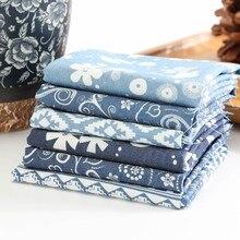 エスニックポリエステル綿生地パッチワークブルー縫製材料人形布diy用品TJ1361
