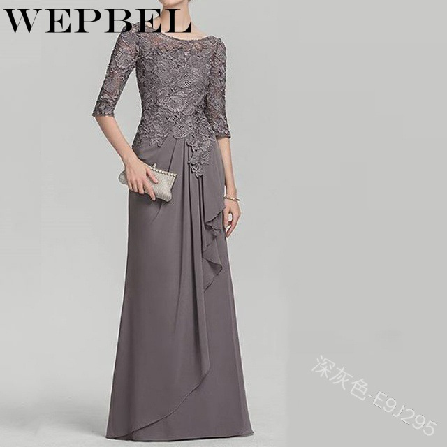 WEPBEL Spring Summer Latest Fashion Women Lace Panel Half Sleeve Sexy O-Neck Dress Party Evening Slim Hollow Lace Dress