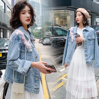 2019 New Style Short Jeans Coat Women's INS Trend Loose Fit Online Celebrity Graceful Machine Embroidery Spring And Autumn Gown