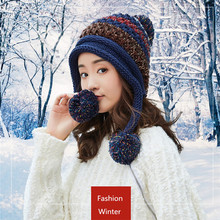 Hat Woman Winter Warm Wool Outdoor Earmuffs Cute Hair Ball Knit Plus Velvet Thick Ear Guard Cap Three