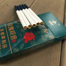 Тонкое табачное изделие с голубыми погонами с сигаретой в зубах слушать онлайн бесплатно песня