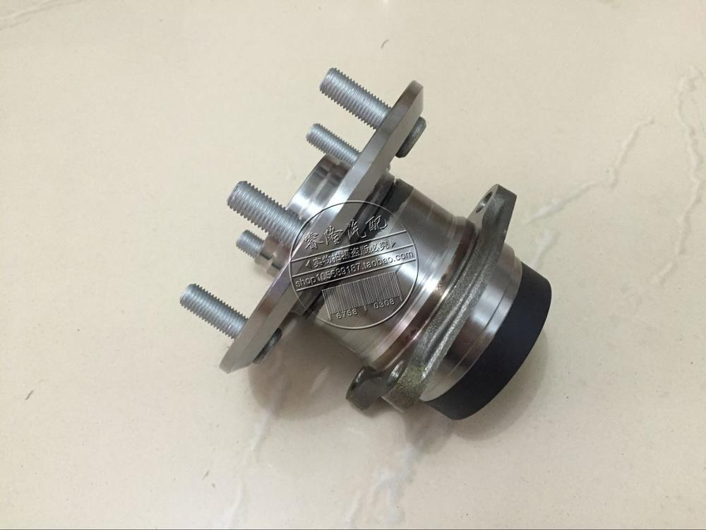 Rolamento da roda traseira para lifan x60 esquerda ou direita