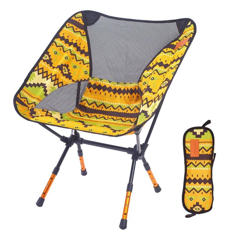 Outdoor Folding Chair Portable Storage 7075 Aluminium Alloy Beach Chair Sketch Chair Backrest Adjustable Leg