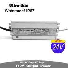 IP67 водонепроницаемый DC12V DC24V 60 Вт 72 Вт 100 Вт 120 Вт 150 Вт осветительные трансформаторы AC DC 12 В 24 в блок питания для работы вне помещений светодиодный светильник CCTV
