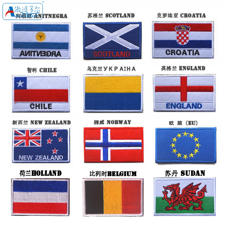 Foreign The National Flag Velcro Label Norway Sudan England Cloth Label Double-Sided Velcro Bag Accessories