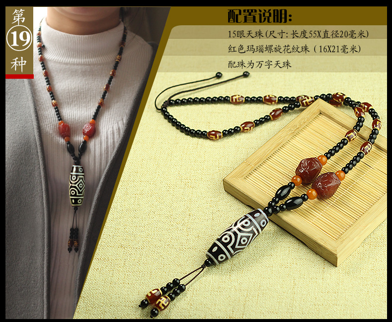 Винтажный 15 глаза DZI Амулет из бисера кулон с ожерелье сердолик приносит богатство