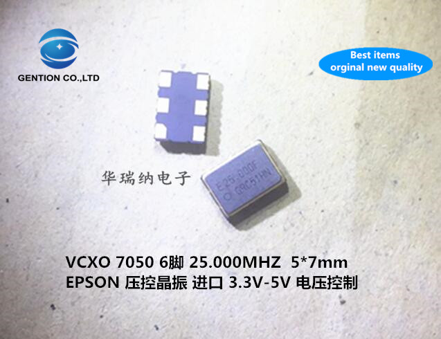 5pcs 100% New And Orginal VCXO 5X7 6 Feet Voltage Controlled Patch Crystal 25M 25MHZ 25.000MHZ 5070 7050 Imported