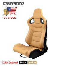 1pcs  Racing Seats Sport Brown Leather Car Reclinable Seats with  2 Slides