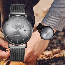 Top Brand Mens Watches Fashion Ultra Thin Quartz Man Wrist Watch Luxury Men's Aurora Gradient Watch Casual Mesh Steel Male Clock цена и фото