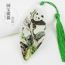 1 pcs Classical Elegance Creative Tassel Bookmark Chinese Wind Natural Collectibles Leaves Vein Bookmarks New Arrive Hot Sale