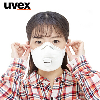 10 PCS UVEX 2312 Imported High Quality Mask FFP3 Protective Mask Independent Installation FFP3 Breathing Valve FFP3 Grade