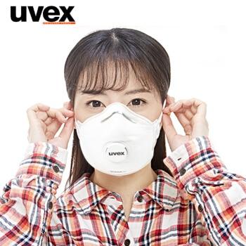 10 PCS UVEX 2312 Imported High Quality Mask FFP3 Protective Mask Independent Installation FFP3 Breathing Valve FFP3 Grade