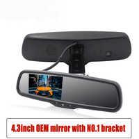 Cámara de salpicadero para coche, 4,3 pulgadas, TFT, LCD, Monitor de espejo retrovisor, Dashcam automática, GPS, DVRS, cámara trasera con soporte