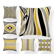 Cool Popular Geometric Texture Pillowcase Yellow Black Living Room Sofa Home Decoration Cushion Outdoor Camping Rest Pillow