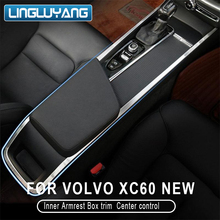 Auto accessories stainless steel Inner Armrest Box trim for volvo XC60 s60 v60 Center control handrail box trim