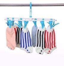 12 зажимов для нижнего белья зажим носков многофункциональная