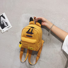 Cute Adorable Backpack Women's 2019 New Style GIRL'S Small Travelling Bag Bika Qiu Playful Mini Doll Small Backpack(China)