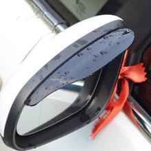 2 шт. автомобиль наклейка на зеркало заднего вида с защитой от дождя авто боковое зеркало дождя щит тени Защита от солнца защитный чехол протектор