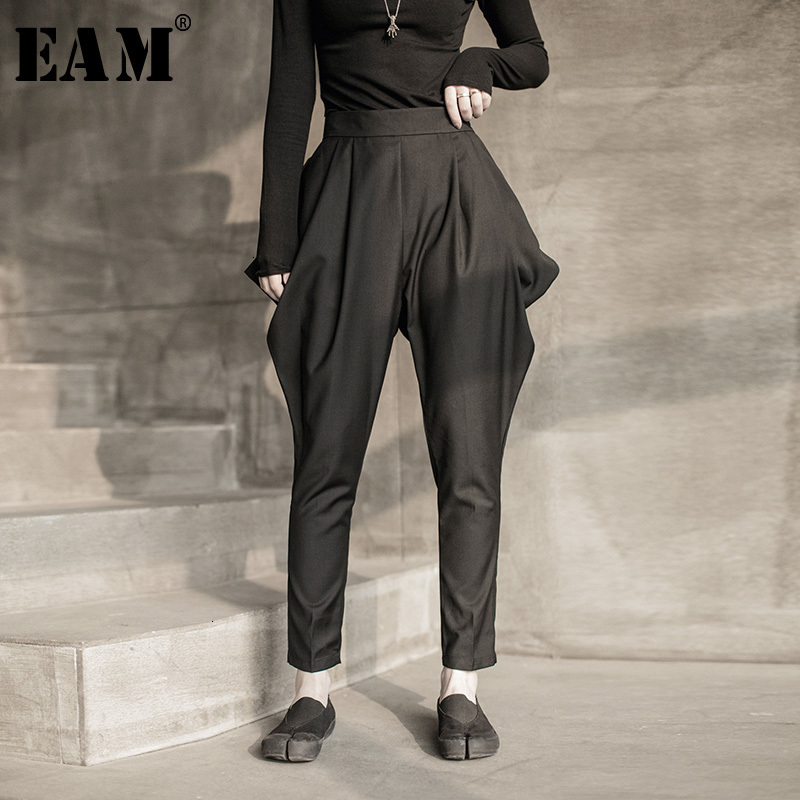 [EAM] High Waist Black Leisure Split Joint Long Harem Trousers New Loose Fit Pants Women Fashion Tide Spring Autumn 2019 1H294