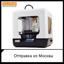 Fulcrum 3D מדפסת/MiniBOT חינוכיים Household3D מדפסת/PLA 1.75mm/אין הרכבת עבודה קל פעולה גבוהה דיוק