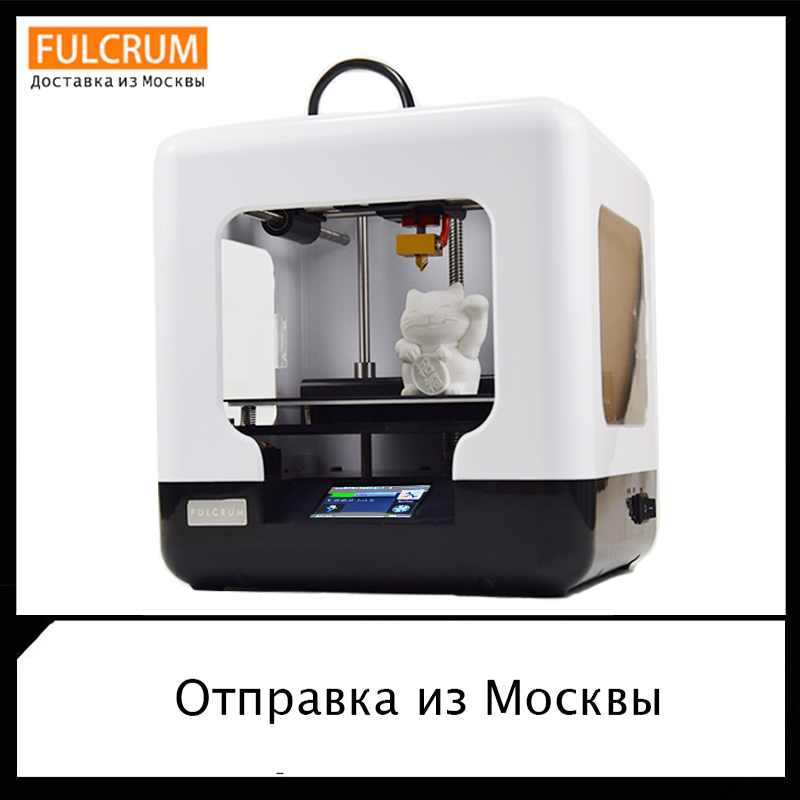 fulcrum 3D Printer/ MiniBOT Educational Household3D Printer /PLA 1.75 mm /No Assembling Working Easy Operation High Accuracy