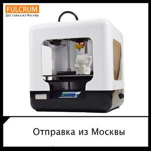 fulcrum 3D Printer/ MiniBOT Ed