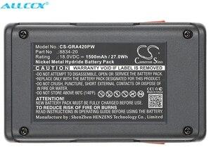 Аккумулятор Cameron Sino, 1500 мАч, для Bosch 648844, 648872, EasyCut 42,EasyCut 42 Accu, SmallCut 300, turboтриммер SmallCut 300 Accu