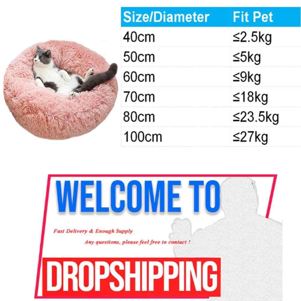라운드 봉제 고양이 침대 집 고양이 매트 겨울 따뜻한 잠자는 고양이 둥지 부드러운 긴 봉제 개 바구니 애완 동물 쿠션 휴대용 애완 동물 용품