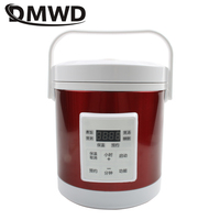 DMWD 12V 24V mini rice cooker 1.6L car trucks electric soup porridge cooking machine food steamer warmer fast heating lunch box