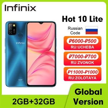 Global Version Infinix Hot 10 Lite X657C 6.6''HD+ 2GB 32GB 1600*720 5000mAh 13MP Triple Camera 10WCharger Helio A20 Mobile Phone 1