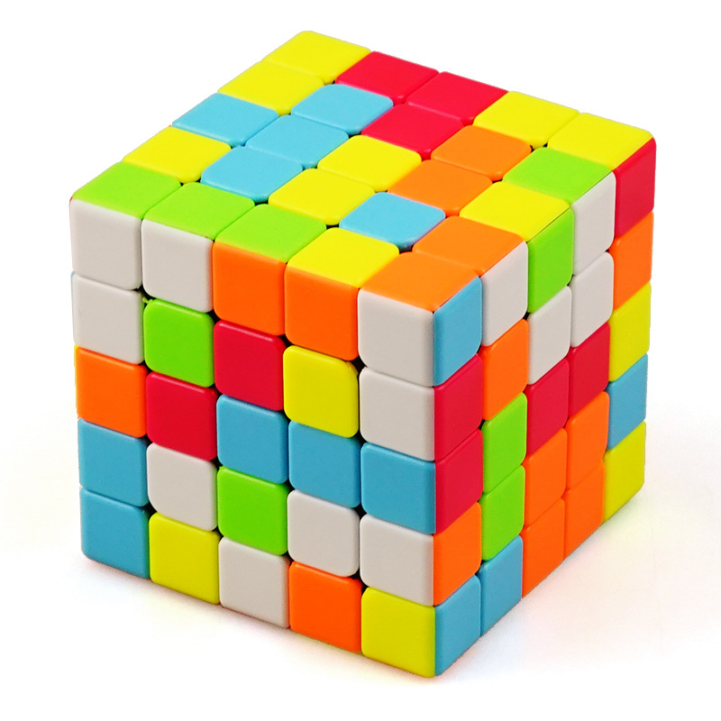 5x5 Magic Cube Speed Maze Puzzle Magico Cubo Educational Toys For Children  Sensory Toys  Board Games For Adults  Rubiks Cube