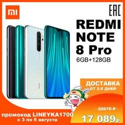 Redmi Note 8 Pro 6GB + 128 GB teléfono móvil smatrphone Miui Android Xiaomi Redmi Note 8 Pro Note8Pro 8Pro 128 Gb 128 Gb 4500 mAh 64 mp 64mp MediaTek Helio G90T 6,53 NFC IPS 25530 de 25529 25528, 25980