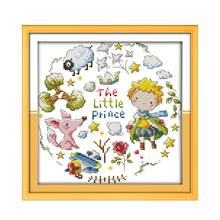 Kit de punto de cruz The little prince, dibujo de persona, 14 ct, 11 CT, tela preestampada con cuentas, bordado en lienzo, costura hecha a mano DIY(China)