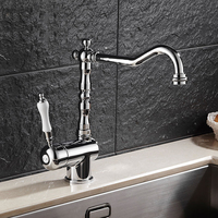 Kitchen Faucets Kitchen Sink Faucet Single Lever Antique/Chrome Brass Swivel 360 Degree Water Mixer Tap Hot and Cold Water Mixer