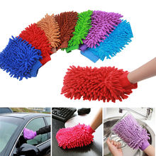 Fit Car Moto Home Office Hotel Shop Work etc Supper Soft Absorbent Water Mitt Microfiber Dust Cleaning Washing Glove Brush