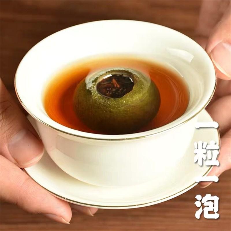Chinese Orange Pu-erh Tea XinHui Xiao Qing Gan Citrus Pu 'er Tea Ripe Pu-erh Tea Green Food For Beauty Lose Weight Health Care