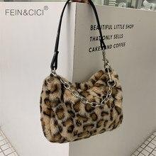 Bolso de piel con estampado animal de leopardo para mujer, bolsa de invierno, cálido, de gran capacidad