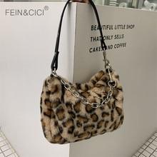 모피 가방 동물 인쇄 레오파드 가방 여성 숙녀 겨울 따뜻한 토트 가방 유명 브랜드 대용량 shoudler 가방