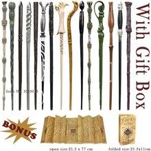Волшебные палочки для косплея Поттера, Добби Гермиона, Дамблдор, волшебные палочки с картой мародера и лентой, Подарочная коробка, рождественский подарок