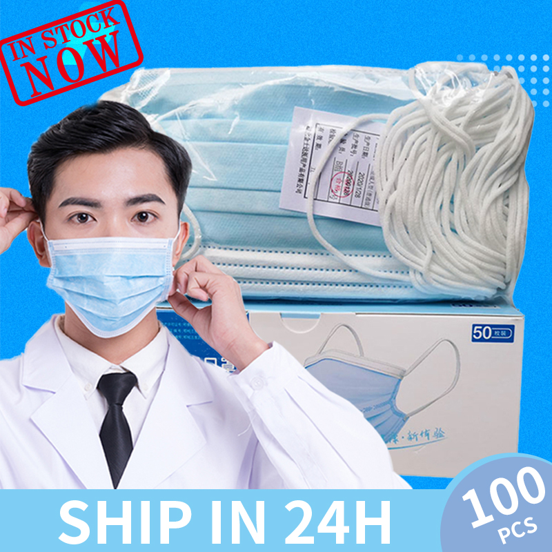 50 Pcs 3 Layers Mask Coronavirus Mask Face Mask Mouth Mask Facial Mask Covid 19 Safety Surgical Mask Drop Shipping