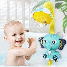 Игрушки для ванной детские игры воды модель слона смеситель для душа Электрический распыления воды игрушки для детей Купание Ванная комнат...